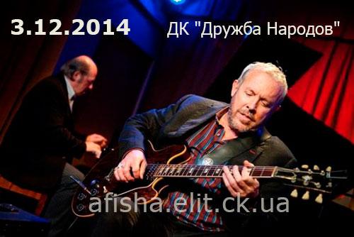 Концерт Андрея Макаревича в г. Черкассы