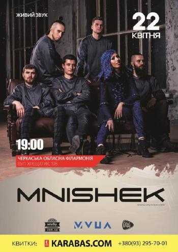 MNISHEK
